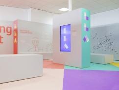 伦敦卢顿机场视觉形象设计欣