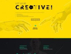 现代风格网页UI设计欣赏
