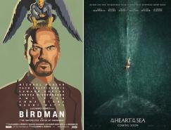 2015上映电影海报设计欣赏