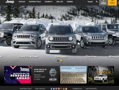 33个动感的汽车品牌网站设计