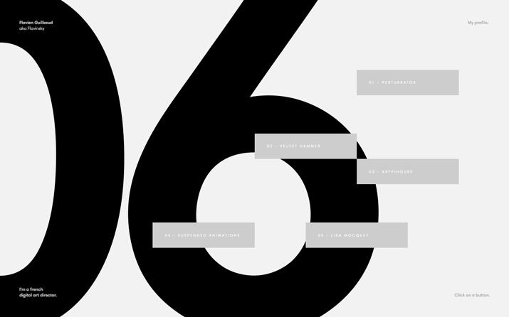谈谈留白与极简主义的设计趋势
