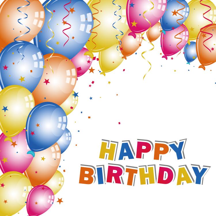 缤纷彩带气球背景生日快乐矢量素材