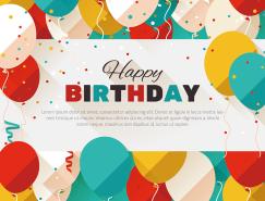 生日快樂氣球背景矢量素材