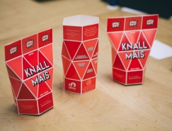 Knall Mais爆米花包装设计