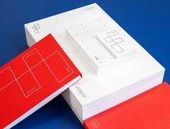 Fraher建筑事务所品牌VI设计