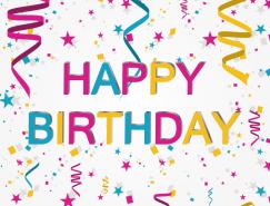 生日快樂繽紛彩帶背景矢量素材