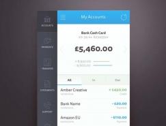 30個手機銀行APP界面UI設計欣賞