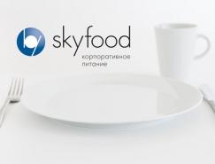 Skyfood餐厅品牌形象皇冠新2网