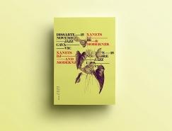 简约的图形、颜色和版式:Quim Marin创意海报设计