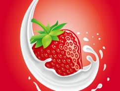 动感牛奶和草莓矢量素材