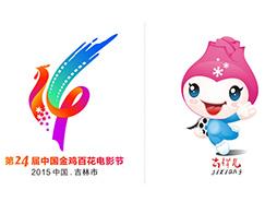 第24届金鸡百花电影节LOGO和吉祥物发布