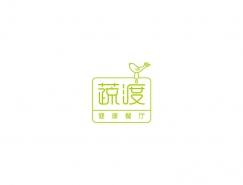 蔬渡健康餐廳品牌形象設計