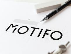 室内设计公司MOTIFO品牌形象设
