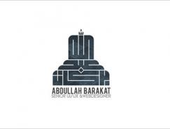 30款阿拉伯和伊斯兰风格Logo设计