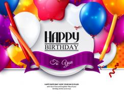繽紛彩色氣球生日背景矢量素材