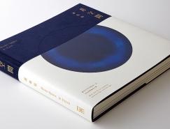 台灣yu-kai hung書籍裝幀設計作品