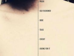 公益广告欣赏:不要用衣服衡量女人的价值