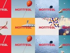 加拿大蒙特利尔旅游局发布新标识