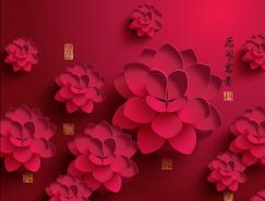 新春剪纸花卉背景矢量素材