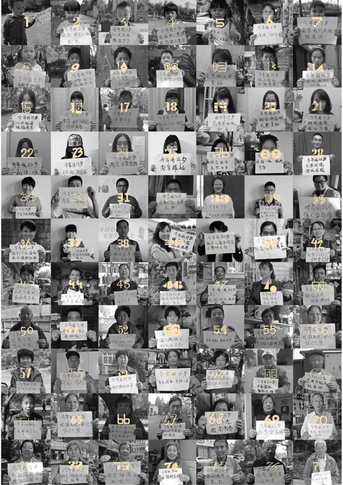 """国际资讯_2014""""铭记1213国家公祭日""""国际海报邀请展作品(5) - 设计之家"""