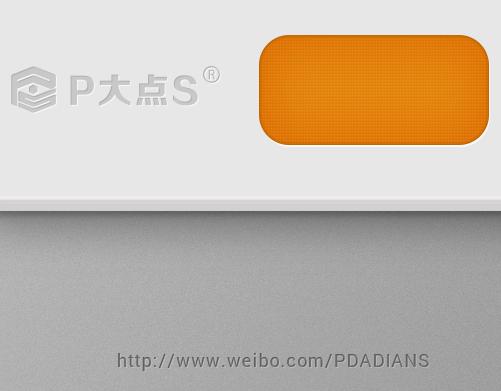 PS绘制写实的U盘图标