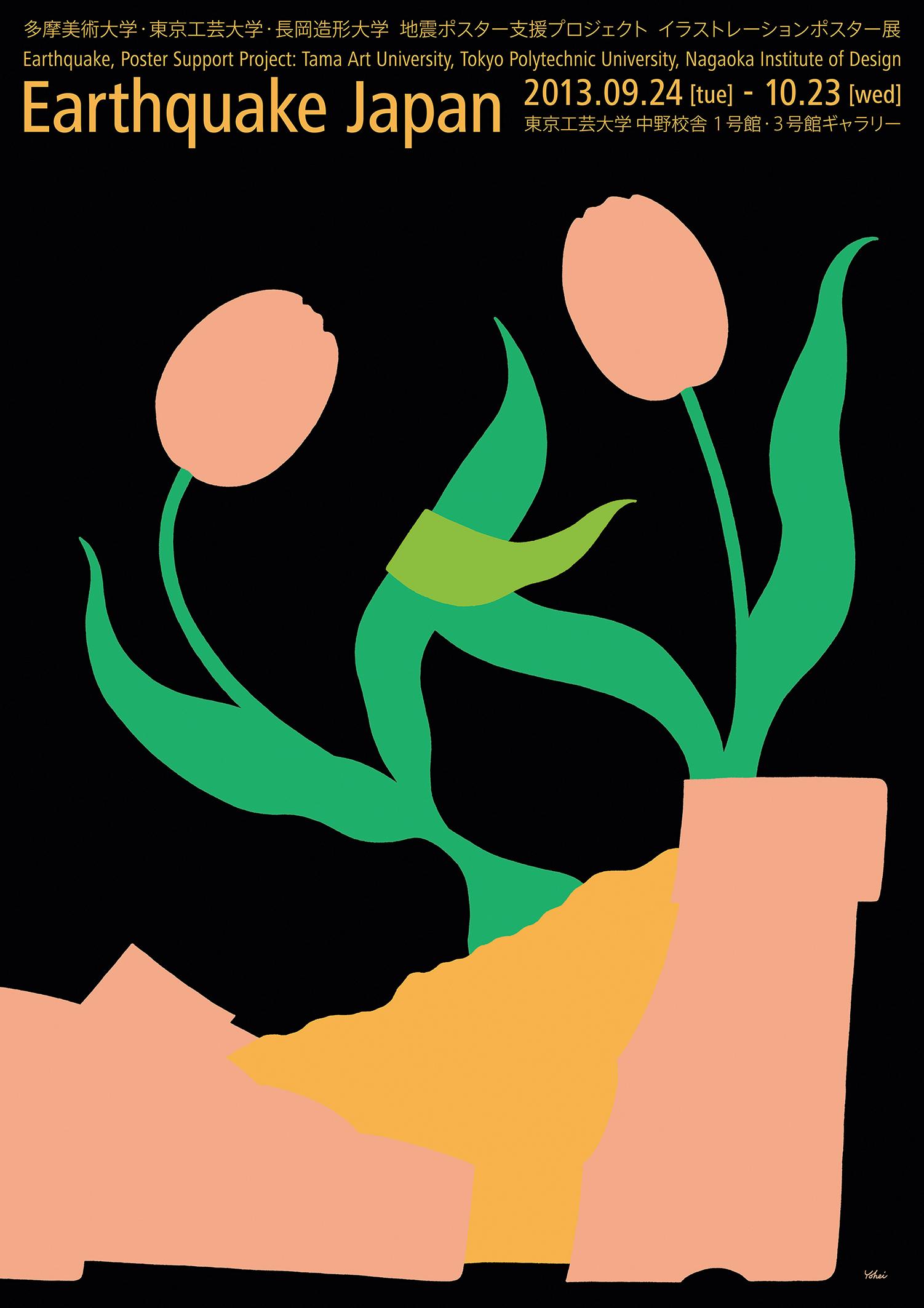 国际资讯_2015玻利维亚国际海报双年展入围作品:社会政治类海报(2) - 设计之家