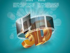 电影胶片和3D艺术字矢量素材