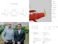 Haraldur Thorleifsson UI/UX设计作品