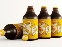 Sa Pilsen啤酒包装设计