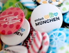 慕尼黑(München)发布全新城市形象标识