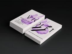 22款精美的紫色名片設計