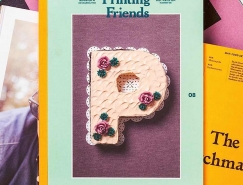 Printing Friends雜誌版麵設計