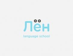 俄罗斯英语学校品牌视觉形象