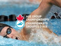 加拿大游泳协会(Swimming Canada)启用新LOGO