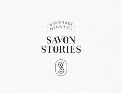 Savon Stories有機肥皂品牌包裝設計