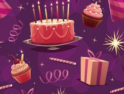 生日快乐主题无缝背景矢量素材(2)
