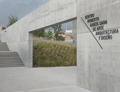 墨西哥蒙特雷大学centro roberto garza sada导视系统设