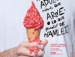 2015玻利维亚国际海报双年展入围澳门金沙网址:文化海报类