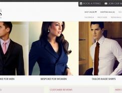 27个服装定制网站设计欣赏