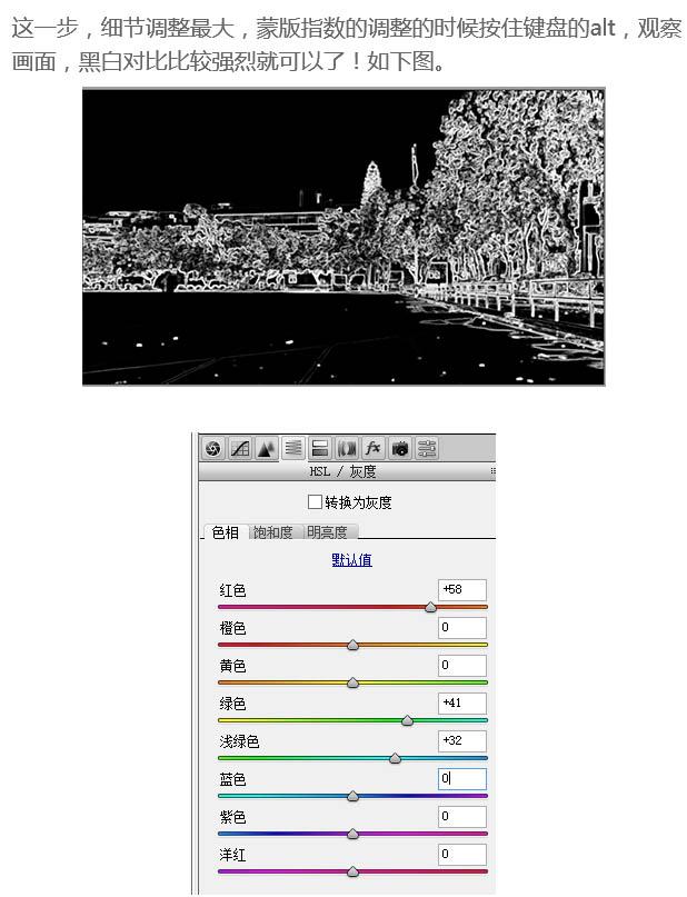 利用PS滤镜把风景图片转为日系绘画效果