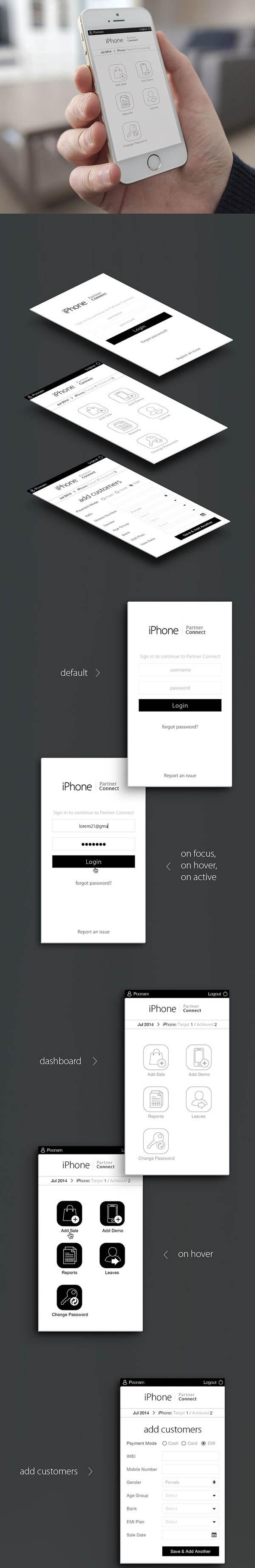 精美的手机APP应用UI设计作品集(7)