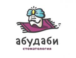 标志设计元素运用实例:牙齿(三)