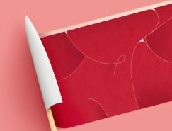 双立人Miyabi刀具广告欣赏
