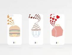 法国麦当劳的全新广告设计