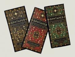 俄罗斯Britarev巧克力包装皇冠新2网