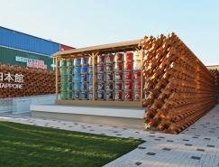 2015米蘭世博會日本館設計