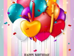 生日快乐彩色气球矢量素材