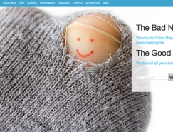 20个澳门金沙网站404错误页面澳门金沙网址