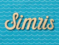 瑞典Simris Alg启用新Logo和新包