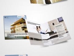 30款国外房地产楼书设计欣赏